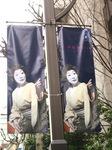 『赤坂娘』04