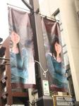 『赤坂娘』09