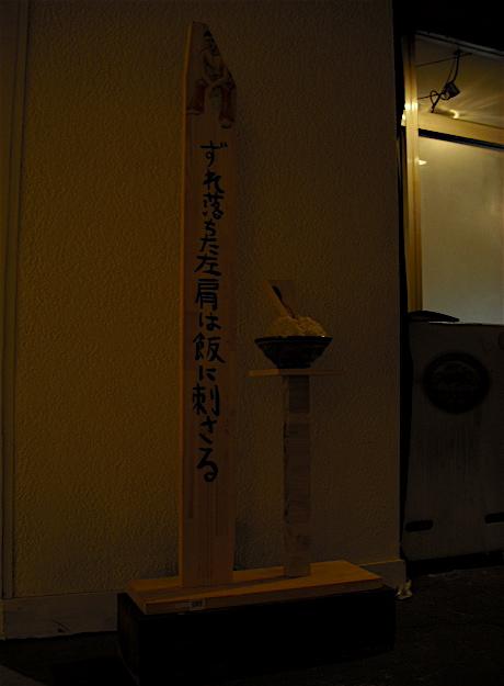 花岡伸宏14.JPG