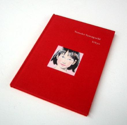 山口智子009