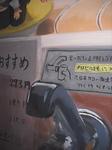 深海武範302.JPG