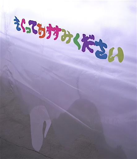 鷹取雅一001.JPG